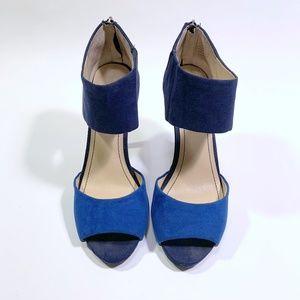 BCBGeneration Colorblock Heels Size 9.5